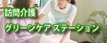 banner_gp01