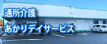 banner_gp02
