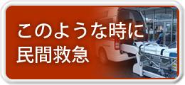 banner_such01