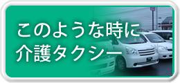 banner_such02