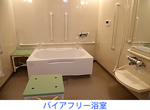 photo_air024