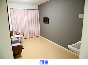photo_air025